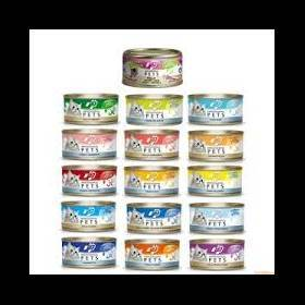 Stock 50*80gr scatolette gatto naturali